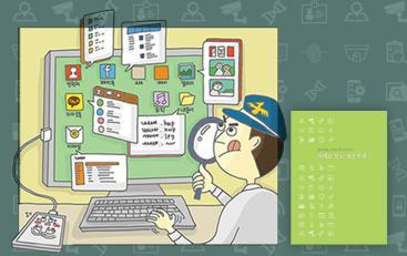 정보인권과 데이터-커먼즈